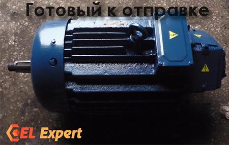 Крановый двигатель