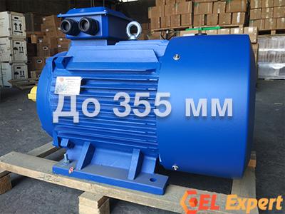 Электродвигатель АИР315М6 132 кВт 1000 об/мин