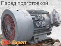 Электродвигатель ВАО2 взрывозащищенный